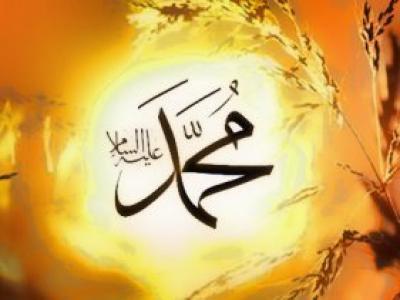 """Hz Muhammed """"Bin rekat nafile namazdan üstün olan şey"""""""