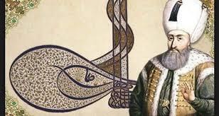 Kanuni Sultan Süleyman'ın ünlü Akıncı Beyi Gazi Bali Bey'e yazdığı uzunca mekbun bir kısmı şu şekildedir: