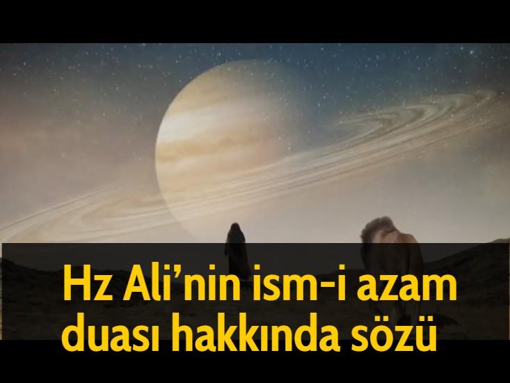 Hz Ali'nin ism-i azam duası hakkında sözü
