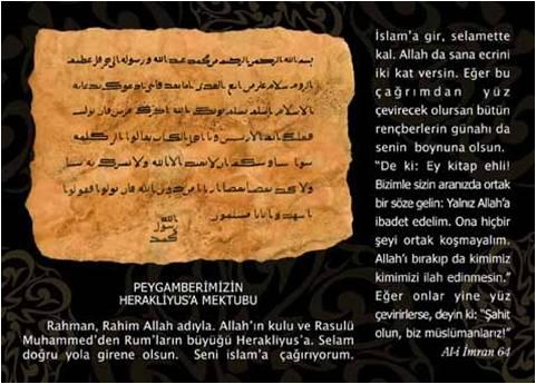 Hz Muhammed'in Bizans imparatoru Herakleios'a mektubu