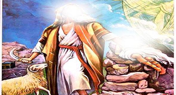 Hz İbrahim ve Fakir