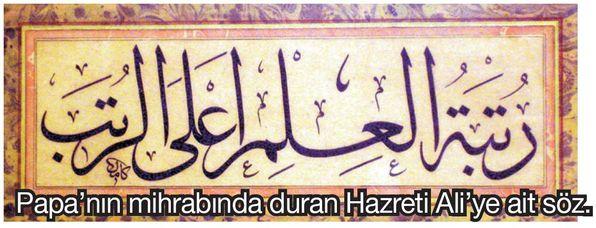 Hz Ali'nin, Papa'nın mihrabındaki sözü