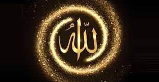 Allah Teala'nın en çok buğzettiği kişiler