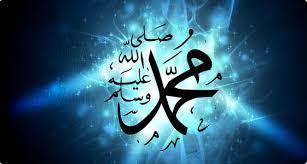 Hz Muhammed (sav)'in Hz Aişe'nin gıybetine cevabı