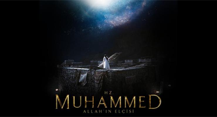 Hz Muhammed (sav) - Zina eden kişiye yapılan lanet