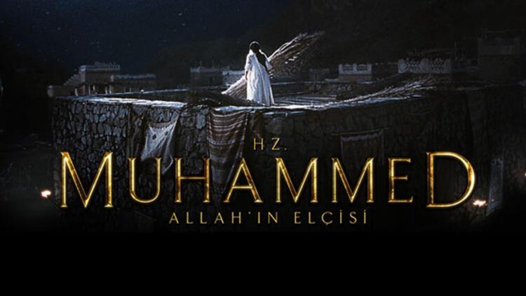 Hz Muhammed (sav)'in vefat ederken Hz Fatıma'ya son sözleri