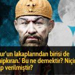 Timur'un lakaplarından birisi de 'Sahipkıran.' Bu ne demektir? Niçin bu lakap verilmiştir?