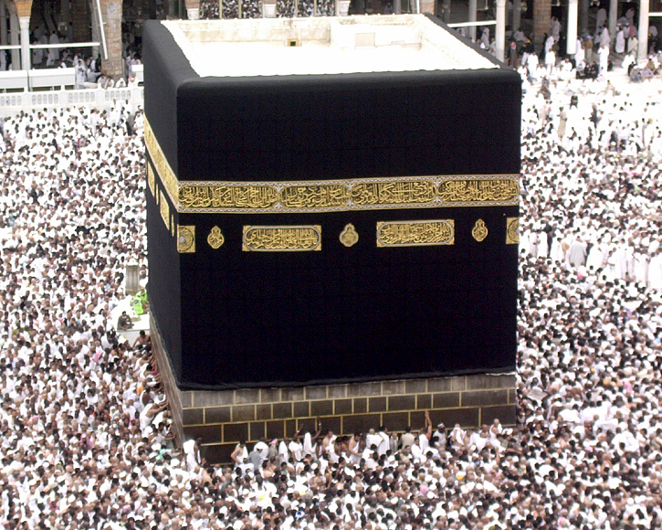Hz Muhammed (sav) - Kıyamette Kabe'ye doğru savaşmak kastıyla gelen ordu nasıl helak olacak?